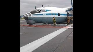 Аварійна посадка Ан-12 в аеропорту Кольцово 10.10.2019 | E1.ru