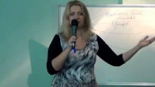 Орифлейм обучение. Видео обучение работы в орифлейм