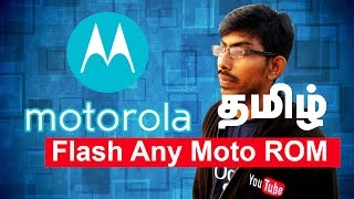 How to Flash any Moto Smartphone (Basic Steps)- Tamil Techguruji