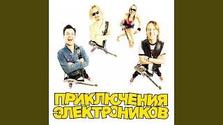 Звенит январская вьюга (feat. Тутта Ларсен)