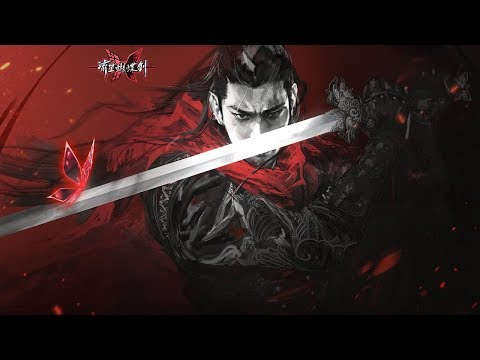 Meteor Butterfly Sword 流星蝴蝶剑 - Gameplay Preview New Wuxia Mobile Game IOS 16/8/2018