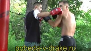 Практические Уроки Кикбоксинга от Евгения Шихотова!!! часть 3