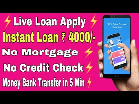 Instant Personal Loan ₹ 4000 || Loan Without Credit Check || New Loan Application 2019