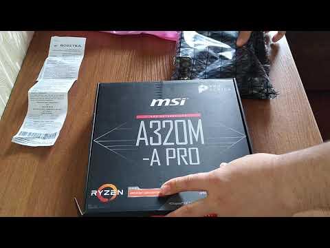 Материнська плата MSI A320M-A Pro (sAM4, AMD A320, PCI-Ex16)
