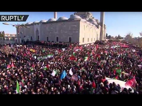 الآلاف يتظاهرون في اسطنبول ضد قرار ترامب بشأن القدس  - 22:22-2017 / 12 / 8