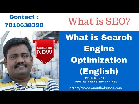 What is SEO | Search Engine Optimization | Digital Marketing in Tamil | Amudha Kumar thumbnail