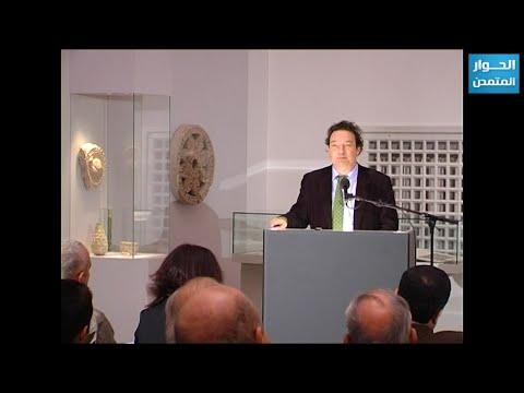 """كلمة المتحف الاسلامي برلين  في حفل تكريم موقع """"الحوار المتمدن"""""""