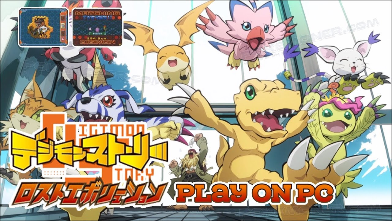 digimon story lost evolution english patch