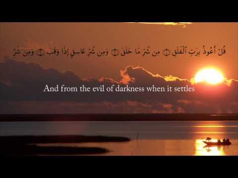 The Qur'an (Chapter 113)   Surah al-Falaq