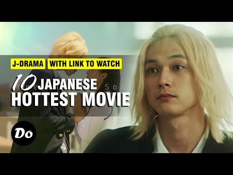 HOTTEST JAPANESE MOVIE AIRED ON JULY 2021