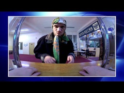 КВН 2016 Высшая лига Первая 1/2 - Видеоблоги - Как поздравить с Днем Рождения