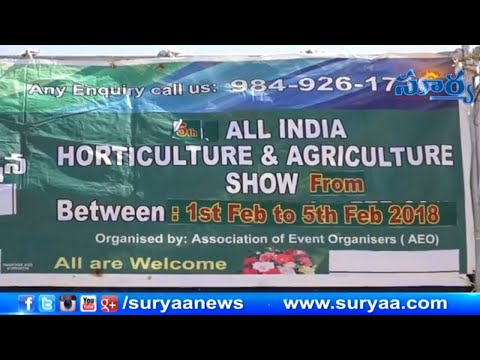 5th All India Horticulture and Agriculture Exhibition Hyderabad Telangana || Part 1 ☼ Suryaa News