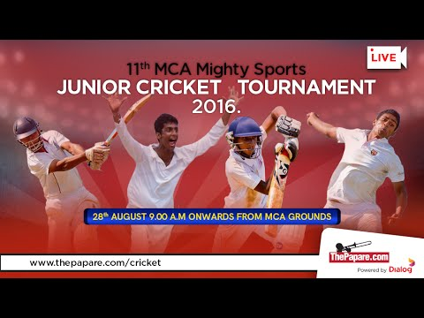 11th MCA Mighty Sports - Junior Cricket Tournament 2016