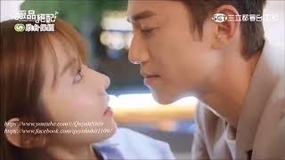OST The Perfect Match - 極品絕配