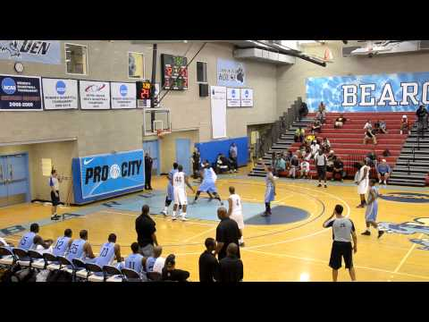 4 | PDG Queensbridge Vs Uptowners | 2012 NIKE PRO CITY