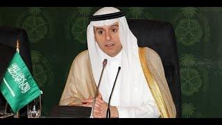أخبار عربية | الجبير: سنرسل ملفاً كاملاً لـ #فرنسا عن دعم #قطر للإرهاب