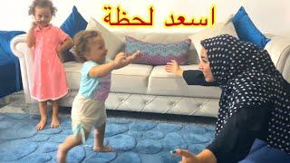 أول مره بنتنا تمشي قدام الكاميرا !. اسعد لحظات حياتنا ...