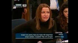 שלי יחימוביץ' מפנה שאלות לנתניהו בישיבת ועדת הכלכלה