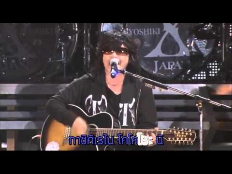 Say anything : X-Japan [เนื้อร้องไทย] HD