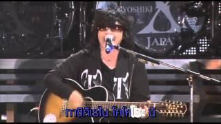 Say anything : X-Japan [Thai Karaoke] HD