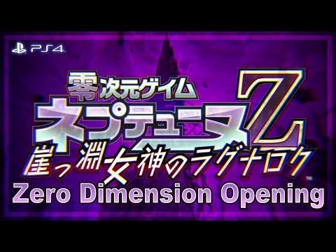 image Hyperdimension neptunia henshin ps4