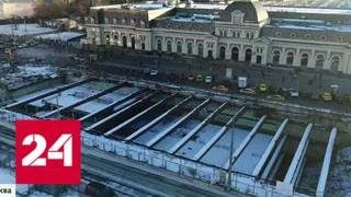 Котлован у Павелецкого вокзала превратится в подобие парка Зарядье - Россия 24