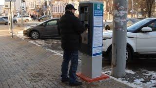 видео Зона платных парковок: инструкция по применению