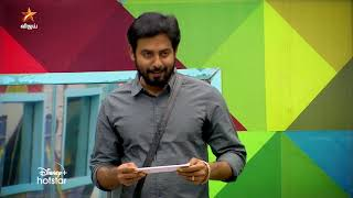 Bigg Boss Tamil Season 4  | 7th January 2021 - Promo 2