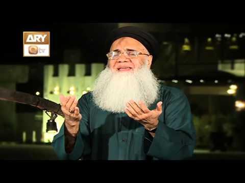 QASEEDA BURDA SHARIF (ABDUR RAUF RUFI) - ARY Qtv