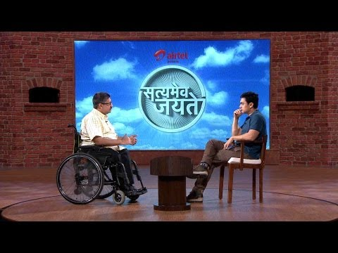Persons with Disabilities - Rights of the disabled (Part 3)