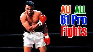 Muhammad Ali's All 61 Professional Fights