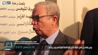 مصر العربية | رئيس جامعة عين شمس: العمالة بالخارج القوة الناعمة الحقيقة لمصر ويجب زيادتها
