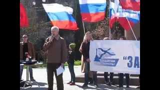 видео Стартовал сбор подписей за отставку Медведева
