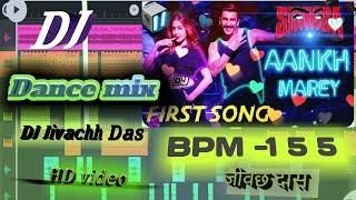 Aankh Mare Full Bass RemiX Song 2019||Neha Kakkar || Dj Remix||dj Jivachh Das