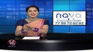 Teenmaar News | NHRC Enquiry | Nithyananda Kailasa Desham | Best Police Station | V6 Telugu News
