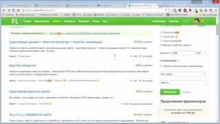 Видео №15 Как заработать на умении верстать сайты.