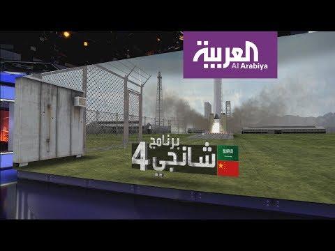 مهمة سعودية فضائية  - نشر قبل 50 دقيقة