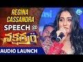 Regina Cassandra Speech @ Nakshatram Audio Launch || #Nakshatram | Sai Dharam Tej | Pragya Jaiswal