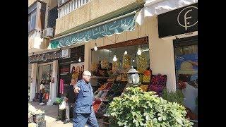 شاهد بائع خضروات يجذب زبائنه للشراء عن طريق الغناء -موائد رمضان