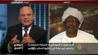 الواقع العربي- أزمة دارفور