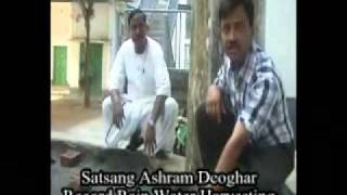 Satsang Ashram Deoghar rain Water Harvesting.