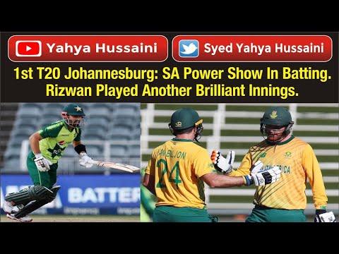 Syed Yahya Hussaini: 1st T20: Player of the match M Rizwan.| Pakistan won by 4 wickets.| Yahya Hussaini |