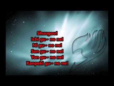Fairy Tail Ending 1 Full Lyrics