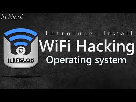 Wifiphisher WPA2 WIFI Hacking [2017] - Is It Better Than