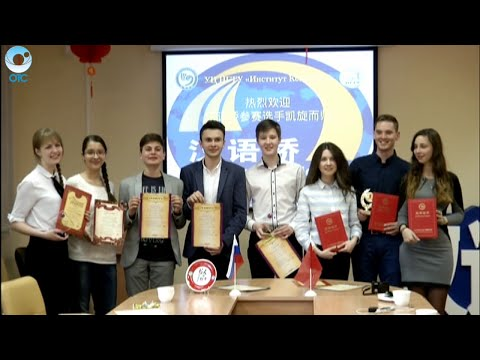 В Институте Конфуция чествуют участников масштабных конкурсов на знание китайского языка и культуры