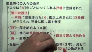 教科の学習 https://www.toudounavi.com/ 公立高校入試対策用の動画、歴...