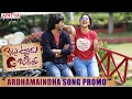 Download Ardhamaindha Song Promo | Kittu Unnadu Jagratha | Raj Tarun, Anu Emmanuel  | Anup Rubens MP3 song and Music Video