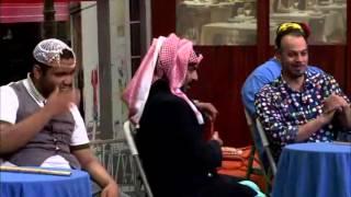 مسرحية الصيدة بلندن 4/8 HD Resimi