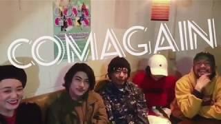 PUSHIM  コメント (PUSHIM×韻シスト「Dreamin'」MV公開記念)