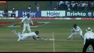 Sri Lanka v Pakistan - 1st Test , Day 2: Highlights